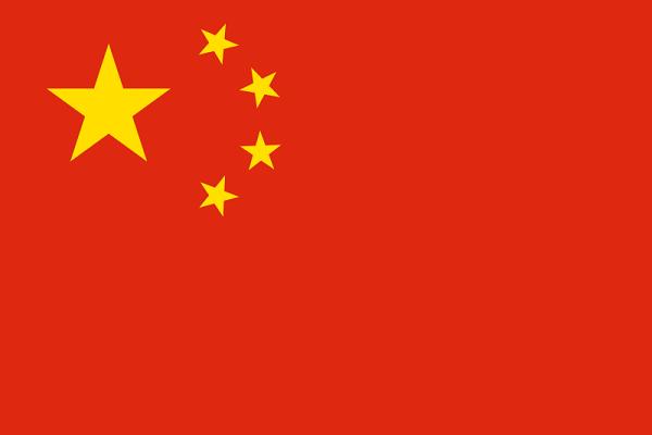 Corso-cinese-reggio-emilia