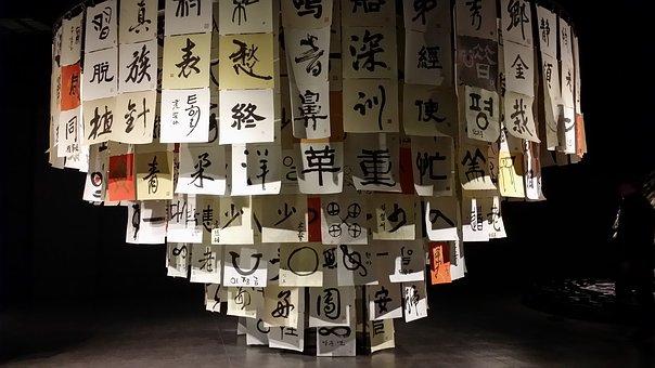 Come imparare i caratteri cinesi?